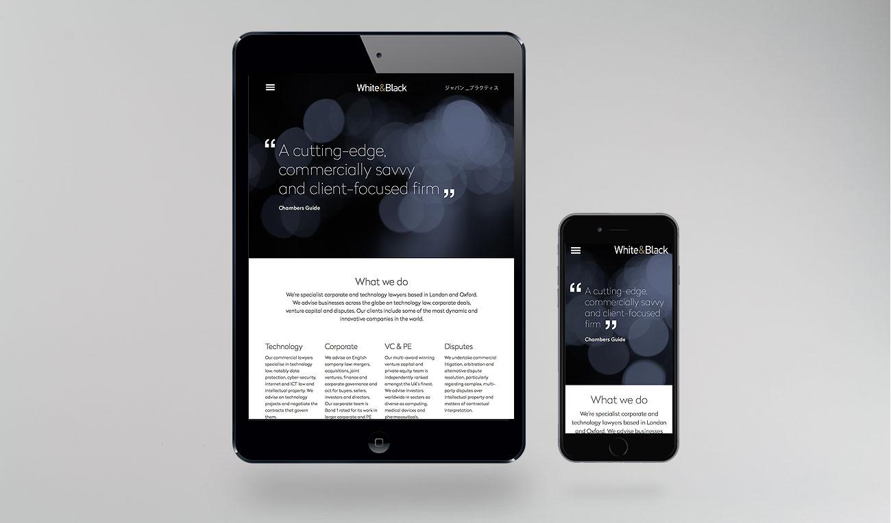White & Black website